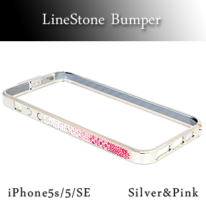 iPhone5s/5用 iPhone5s/5/iPhoneSE用キラキラ ラインストーンケース シルバーピンク デコレーション バンパー