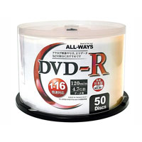 ALL WAYS オールウェイズ ALDR47-16X50PW DVD-R DVDR 16倍速50枚