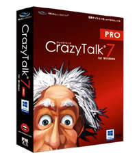 AHS CrazyTalk 7 PRO for Windows