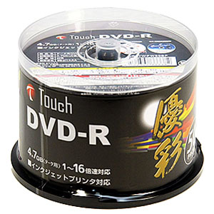 Touch(TDKと同品質) 【数量限定 処分特価】DR47WPW50SP DVD-R 16倍速50枚 データ用 ワイドプリンタブル