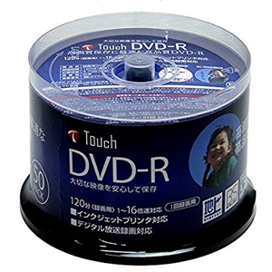 Touch(TDKと同品質) 【数量限定 処分特価】DR-120BLPW50SP DVD-R DVDR CPRM対応 16倍速50枚 ワイドプリンタブル