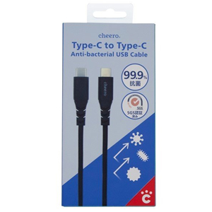 チーロ cheero チーロ CHE-261 Type-C to Type-C Anti-bacterial USB ケーブル cheero