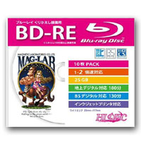 ハイディスク HI DISC HDBD-RE2X10SC BD-RE BDRE 25GB 2倍速10枚