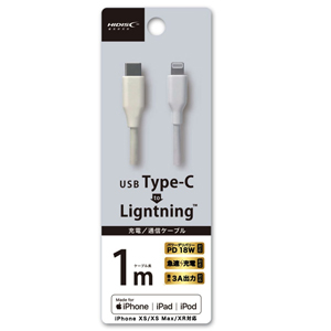 ハイディスク HI DISC USB Type-C-Lightning ケーブル 18W PD対応 HD-LHTCC1WH