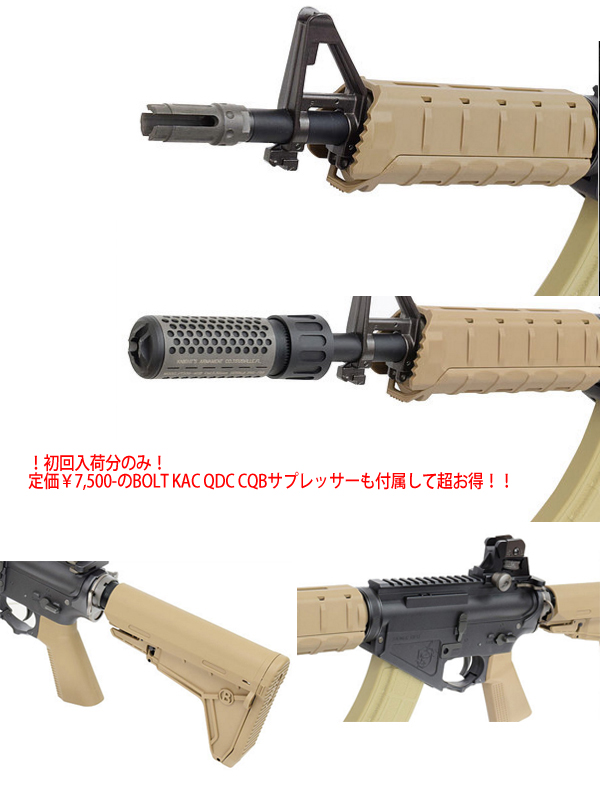 BOLT BR-24-TAN SR47 ELITE SD B.R.S.S. TAN
